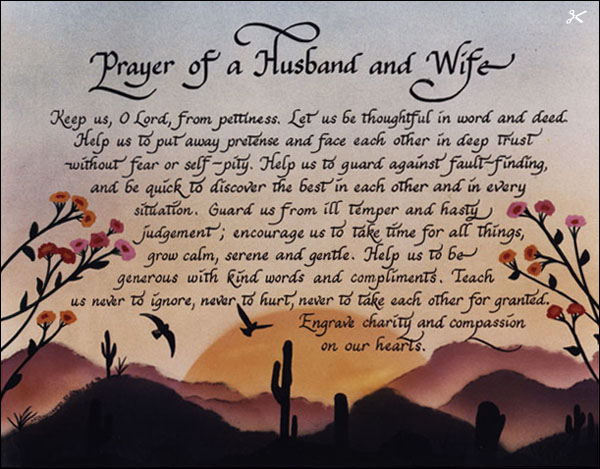 hadees on husband and wife relationship teaching