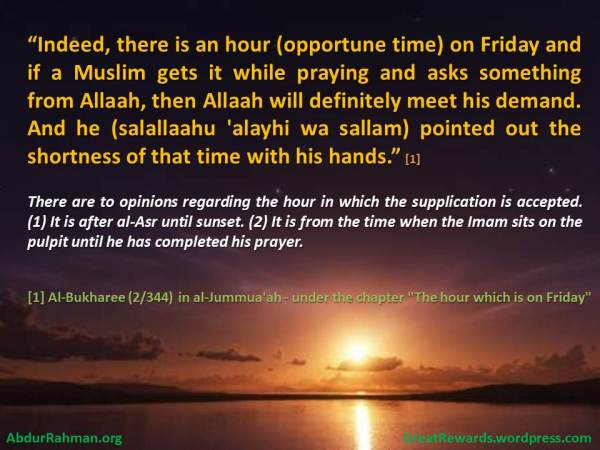 The Special Hour of Friday (Hadith No  755) | iLookiListen
