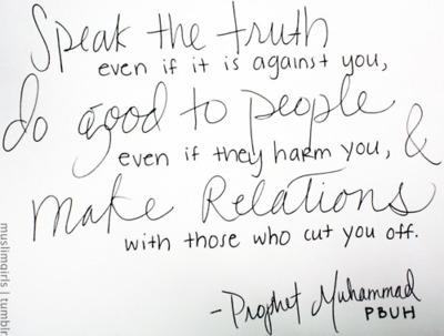 From Wisdom..