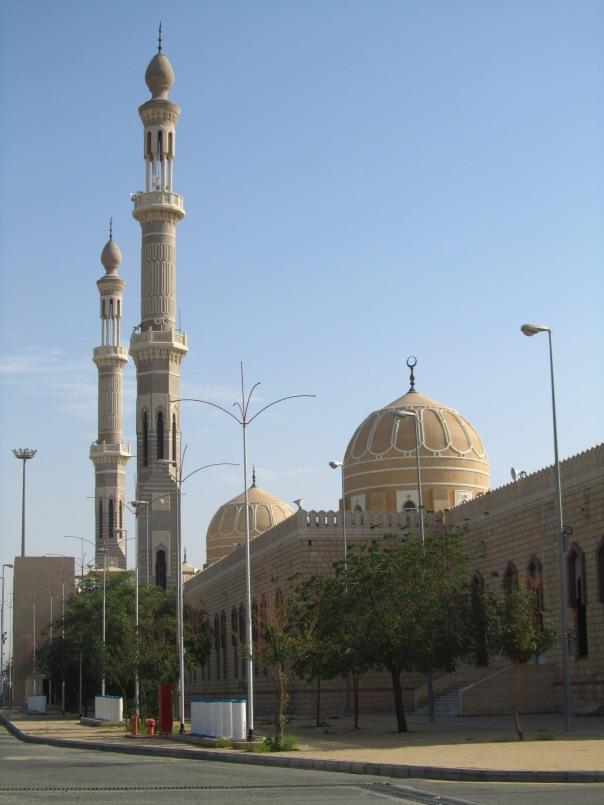 Masjid Namirah [visited in 2011]