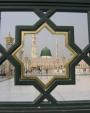 City of the Prophet (sallallaahu `alayhi wasallam) (Ahadith 1834 –1835)