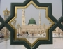 City of the Prophet (sallallaahu `alayhi wasallam) (Ahadith 1834 – 1835)