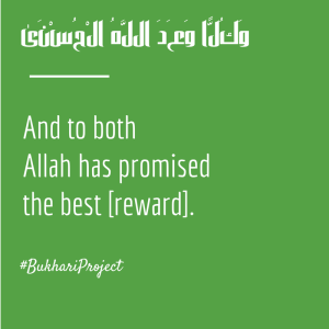 Allah has promised