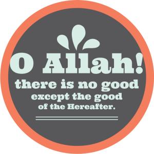 O Allah!