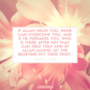 In Allah alone, let the believers put their trust!