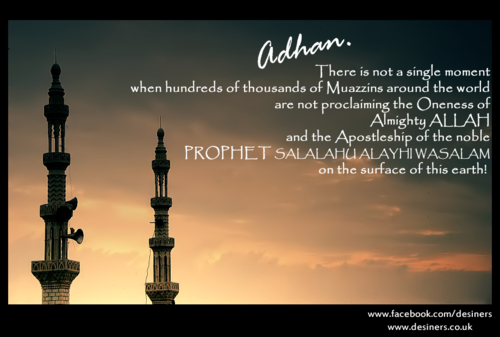 Image result for adhan hadith