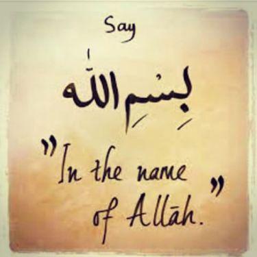 Image result for say bismillah sunnah